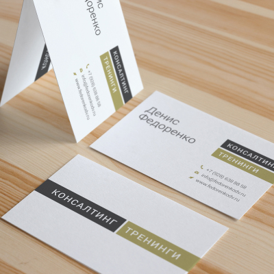 business-card-Fedorenko-1.4